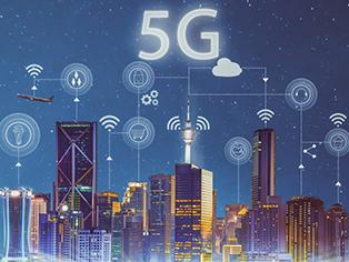 Главное о 5G: Зачем нужен, преимущества сетей нового поколения